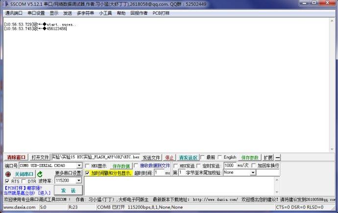 stm32硬件IIC使用