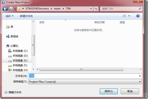 STM32F4 MDK没有重奖吸引