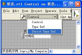 LabVIEW设计模型――状态机之编程实现