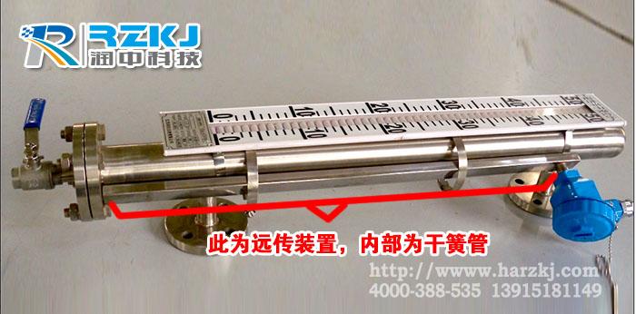 磁翻板液位计通过干簧管实现远传功的原理及应用说明