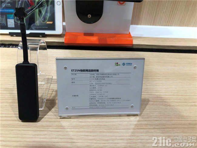 联发科技携手中国移动推出首批NB-IoT R14终端产品