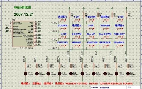 PIC单片机实例三:基于PROTEUS模拟的双机异步通信