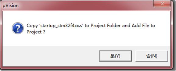 将STM32的标准库编译成lib使用