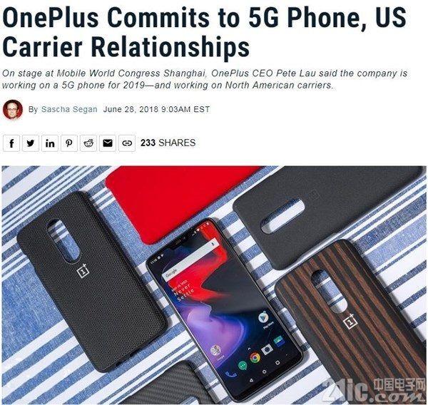 一加CEO刘作虎:计划明年推出5G智能手机