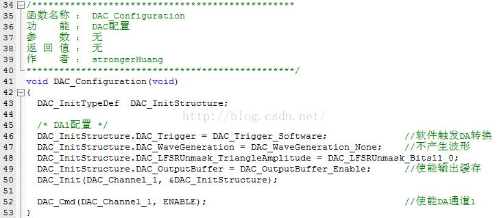 STM32_DAC输出电压