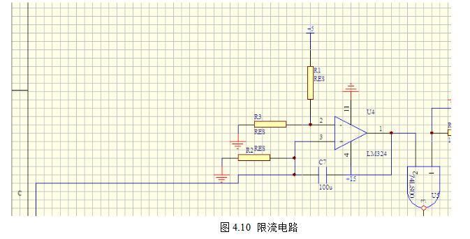 msp430无刷电机控制设计电路