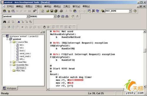 移植嵌入式Linux到ARM处理器S3C2410:BootLoader