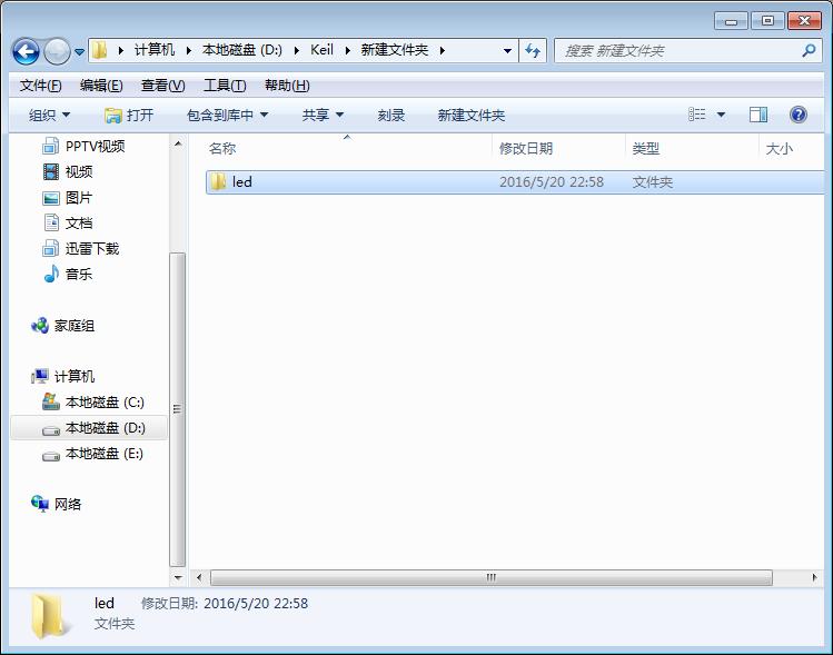ARM 学习笔记之 创建工程(keil)