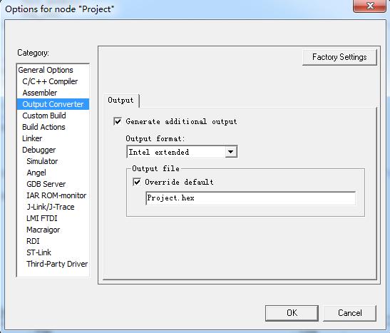 stm32在IAR中如何生成hex文件
