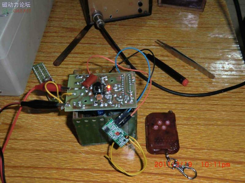 学习型PT2262无线遥控开关程序(315M)
