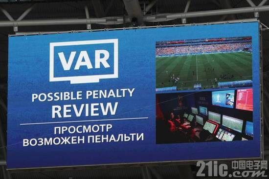 """世界杯的真正""""主角""""!带你走进神秘的VAR技术"""