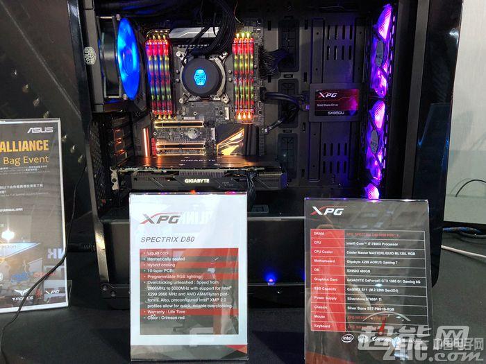威刚首发液冷散热DDR4内存,创超频新纪录5531MHz