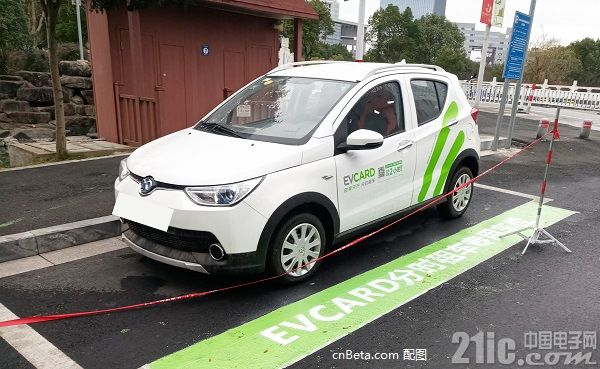 P80125-081610 新能源汽车.jpg