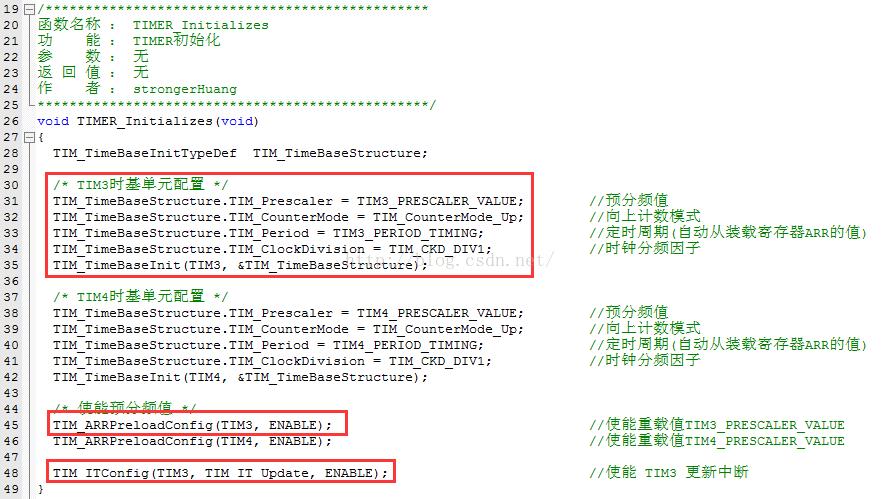 STM32_TIM定时-中断