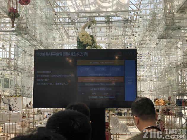 华为GPU Turbo技术核心思路公开