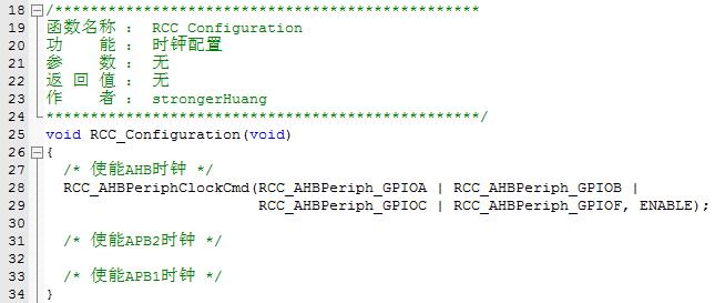 STM32F0xx_GPIO配置详细过程