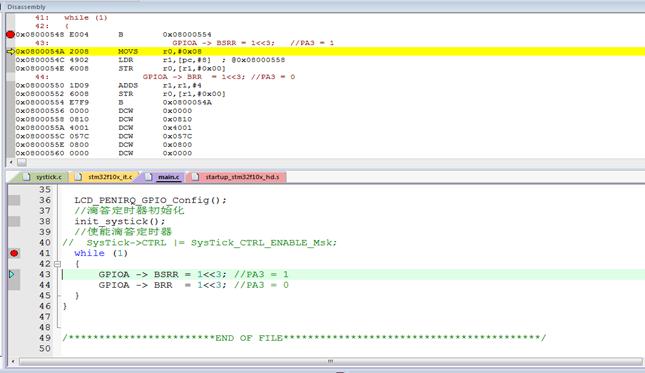 STM32读写IO时间测试
