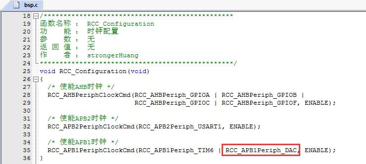STM32F0xx_DAC输出电压配置详细过程