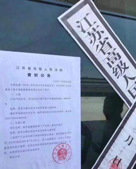 格力董明珠造车梦破碎,南京银隆新能源汽车被查封