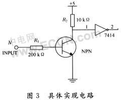 基于嵌入式微处理器和 FPGA的高精度测频设计