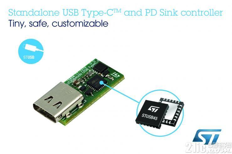 意法半导体独立式USB Type-C输电控制器,让设备快速、轻松地升级到Type-C