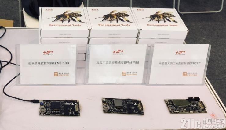 世强元件电商携手Silicon Labs带来MCU、无线、时钟的最新产品和解决方案