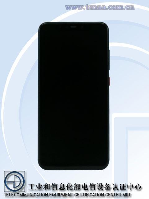 全球首款压感屏幕指纹手机!小米8透明版】证件照曝光