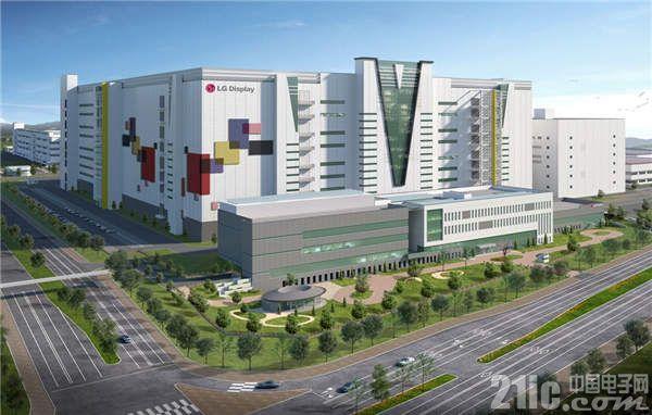 LGD_广州 OLED工厂.jpg