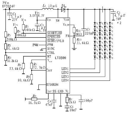 一种液晶显示器的LED背光驱动控制设计方案