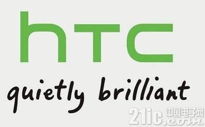 HTC宣布在台裁员近四分之一员工,降低人力成本与调整资源配置