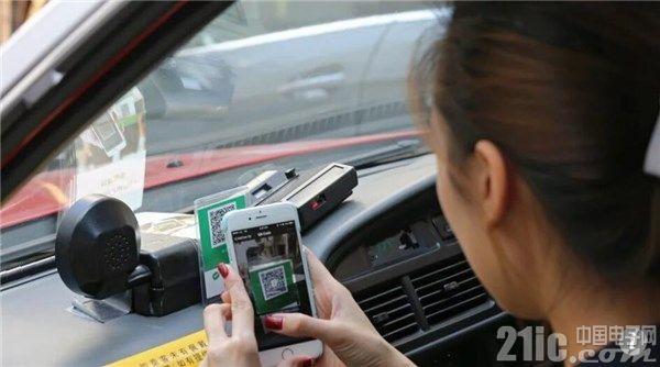 微信国外用户少!海外扩张主要是为中国出境游客提供微信支付服务