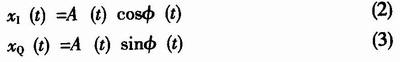正交相干检波方法及FPGA的实现