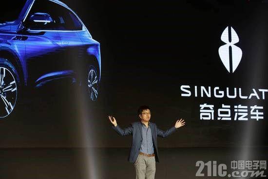 中国电动汽车企业近500家,未来5年仅10%能存活...