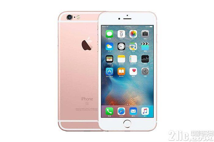 苹果手机在印度卖不动!上半年卖了不到100万台