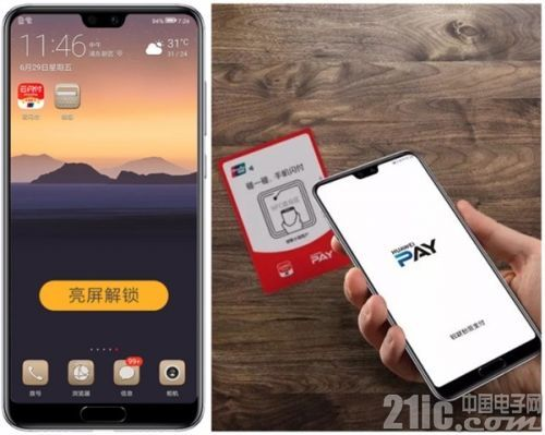 """付款如刷卡!Huawei Pay联合银联推出""""碰一碰""""手机闪付"""