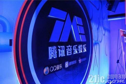 媒体消息称腾讯音乐7月6日将向美证监会提交IPO申请文件