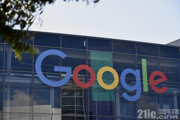 仍在为云计算等建数据中心 谷歌Alphabet二季度资本开支几乎翻番