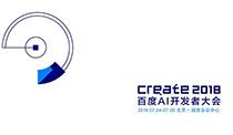 """代号""""昆仑"""",百度发布中国第一款全功能AI芯片"""
