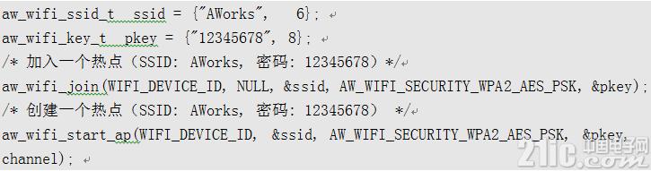 基于Cortex-M7核的Wi-Fi设计应用