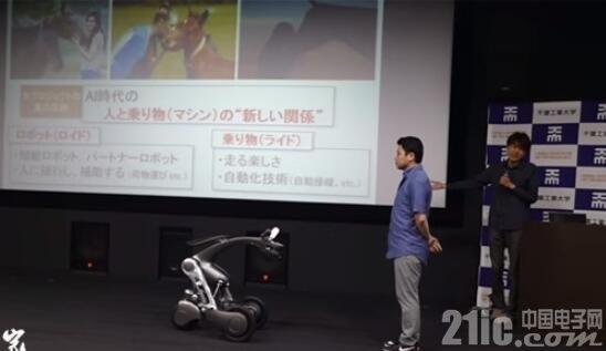 """现实版""""变形金刚""""  日本研制出可变摩托车的机器人"""