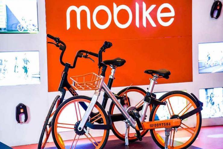 摩拜单车全新免扫码开锁功能上线,打开蓝牙即可开锁