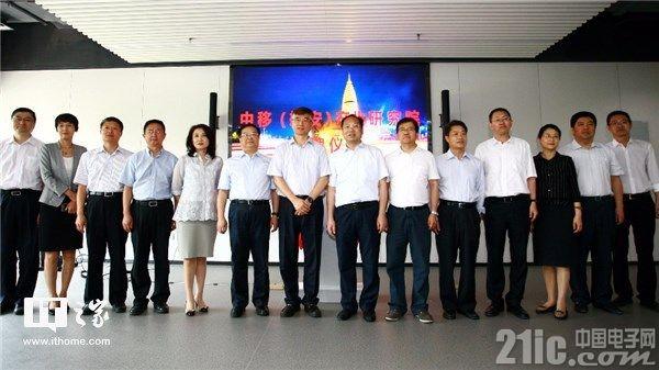 巨头纷纷落户雄安!中国移动成立雄安产业研究院 涉及5G研发工作
