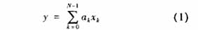 基于分布式运算(DA)结构的查表法