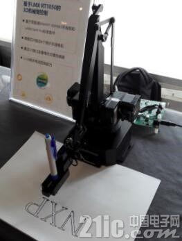 图:基于i.MX RT1050的3D机器臂控制
