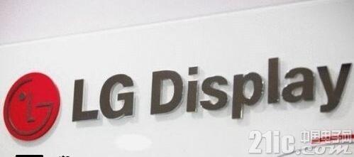 LG与苹果签署协议,将为新iPhone提供LCD和OLED显示屏