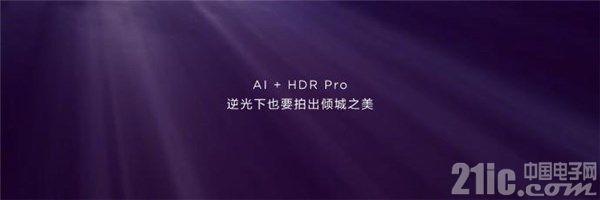 华为Nova 3正式发布!搭载HDR Pro硬件级传感器,支持HDR逆光视频拍摄!