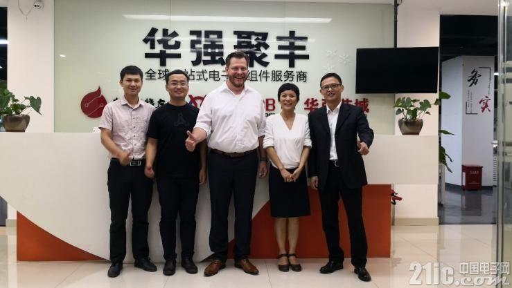 Trinamic宣布授权华强芯城成为Trinamic官方中国区小批量销售电商