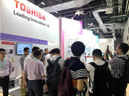 东芝2018 PCIM Asia――新鲜出炉