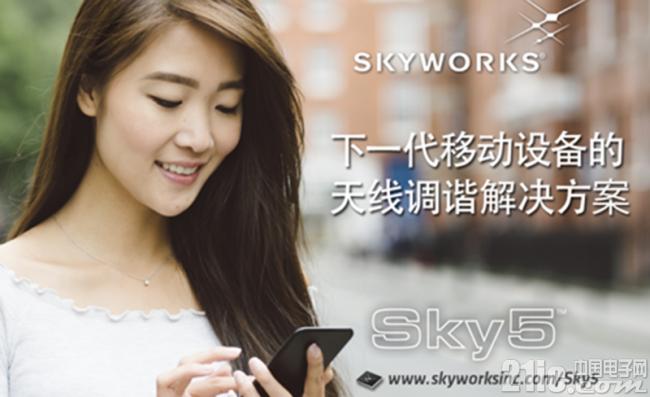 Skyworks 推出 5G 天线调谐解决方案