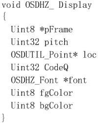 采用FPGA实现视频应用中的OSD设计[图]